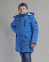 """Детская зимняя куртка для мальчика """"Марк"""" синяя"""