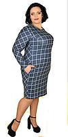 Теплое женское платье больших размеров, 50-60