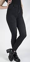 Женские джинсы с высокой посадкой Maravis 3304, фото 1