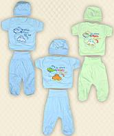TM Dresko Комплект для мальчиков: футболка, ползуны, шапочка интерлок (91108)