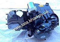 Act/Del/Alpha - двигатель 125СС-механика мопеда Activ Delta Alpha 110cc