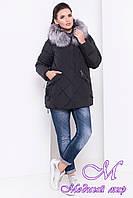 Зимняя женская куртка с капюшоном (р. S, M, L) арт. Лисбет 3253 - 16731