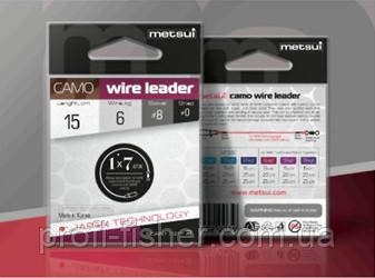 Поводки metsui 1X7 CAMO WIRE LEADER, AFM 15 см. 13 кг., в уп. 2 шт.