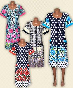 c73b36dd73508 Женские летние халаты по доступной цене в интернет-магазине. Товары ...