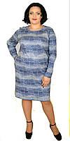 Женское трикотажное платье больших размеров, 50-58
