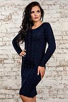 Платье вязаное красивое