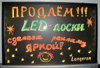60х80 см Флуоресцентная LED-маркерная доска с фломастером