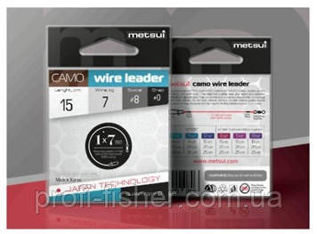 Поводки metsui 1X7 CAMO WIRE LEADER, SSC 20 см. 9 кг., в уп. 2 шт.