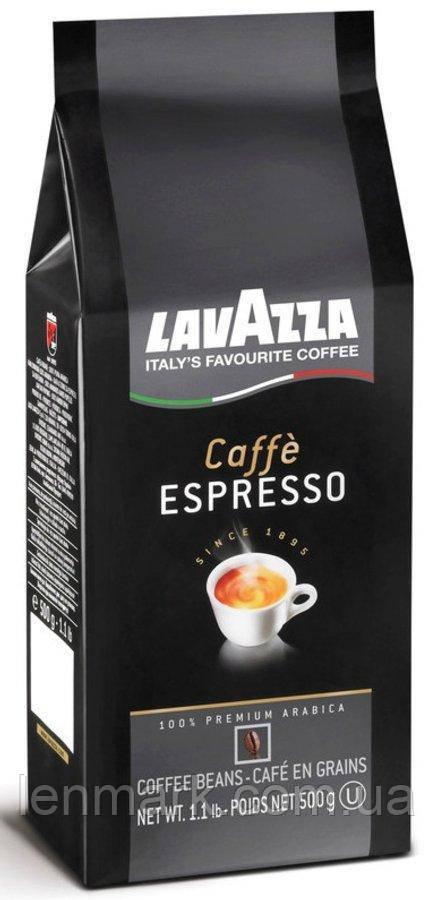 Кофе в зернах Lavazza Espresso 100% арабика 0.5кг