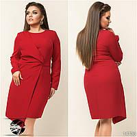 Женское офисное платье красного цвета с длинным рукавом. Модель 14736