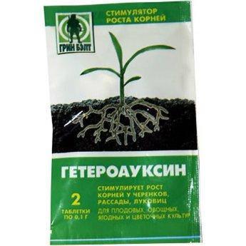 Гетероауксин 0,2 г стимулятор росту коренів, Green Belt, фото 2