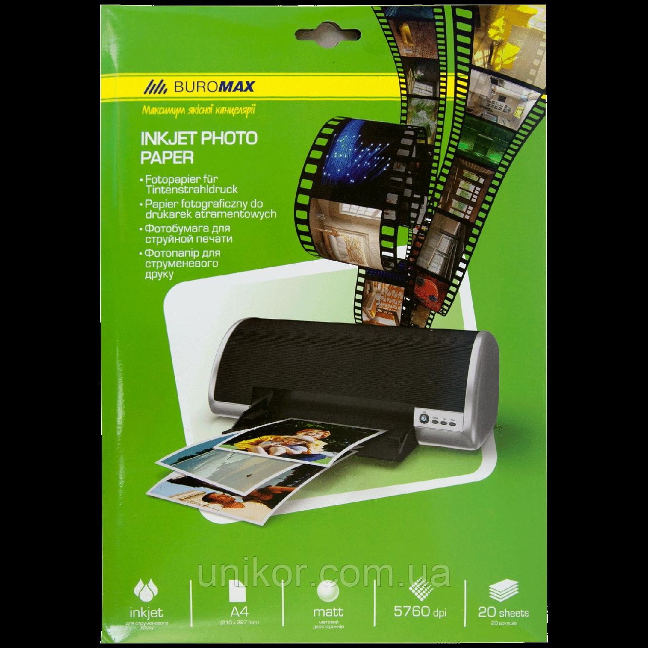Фотобумага матовая А4, 230 г/м², 20 листов. BuroMax