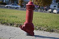 Вентиляционный выход 110мм красный Kamp-eu, фото 1
