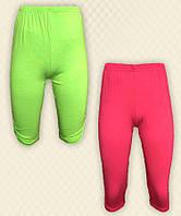 TM Dresko Трессы женские зеленая, розовая вискоза (81019)