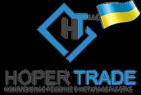 """ООО """"Хопер трейд"""" - первая презентация нашей компании"""