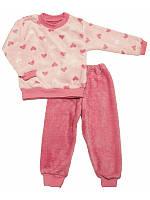 Махровая пижама -домашний комплект для девочки на манжетах