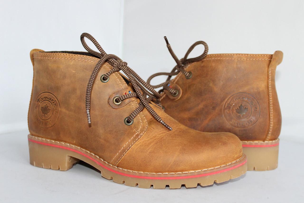 Женские кожаные ботинки Tamaris 41р.