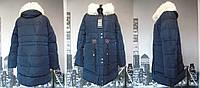 Куртка женская зимняя темно синего цвета