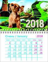 Календарь на магните на 2018 год Собаки - Спаниель
