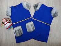 Платье-сарафан с меховой отделкой для девочки синее