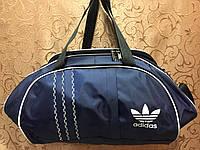 Сумка спортивная Adidas (только ОПТ )/Женская спортивная сумка