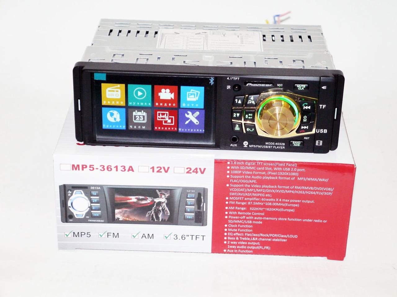 "Автомагнитола Pioneer 4032B Bluetoth - 4,1"" TFT"