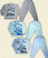 TM Dresko Нижнее белье для мальчиков накат начес (10470)