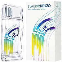 Мужская Туалетная вода  Kenzo L`Eau Par Colors Pour Homme  100 ml.   Лицензия