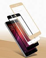 Защитное стекло Xiaomi Redmi Note 4x (full Screen) (2.5D)