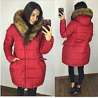 Куртка Sabina модель 102, фото 1