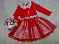 Нарядное платье с фатиновой юбкой и сумочкой красное