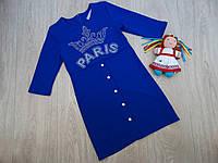 """Платье """"Париж"""" прямого кроя со стразами синее р.146"""