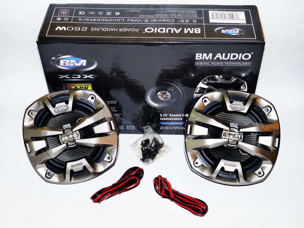 Динамики Boschmann  M Audio XJ2-5655 M2 (260W) 13 см