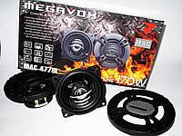 Динамики Megavox MAC-4778L (170 Вт) 10 см