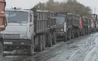 Угольные брикеты 50 тонн!