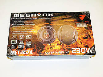 Динамики Megavox MET-6574 (230W) 16 см