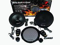 Динамики Megavox MHD-622R (300W) 16