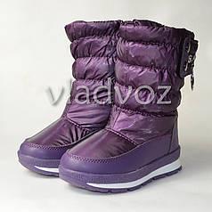 Детские дутики теплые на зиму для девочки термо сапоги фиолетовые 28р 18см