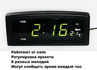 Электронные часы-будильник с термометром от сети VST-818