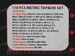 Набор метчиков и плашек Forsage B110-1 (110 предметов) , фото 2