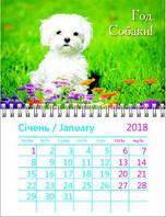 Календарь на магните на 2018 год Собаки - Ши-тцу