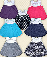 TM Dresko Платье детское хлопок (93063)