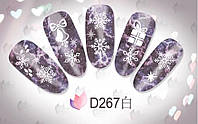 Слайдер  для ногтей 267 Новогодний дизайн