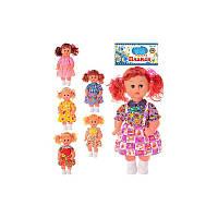 HU Кукла 161 звук, в кульке