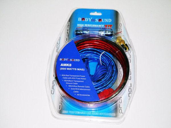 Набор проводов для усилителя / сабвуфера 800W