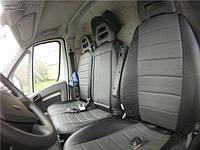 Чехлы на сиденья ГАЗ Газель 3302 (1+2) (универсальные, кожзам/автоткань, пилот)