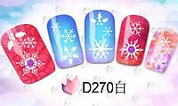 Слайдер  для ногтей 270 Новогодний дизайн
