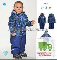 "Зимний термокомбинезон для мальчика ""Путешествия"" Z201-18 Baby Line"