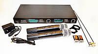 Радиомикрофон SHURE LX88-III микрофонная система