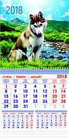 Календарь на магните на 2018 год Собаки - Лайка